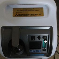 Oxygen Concentrator – Little Sisters of the Poor