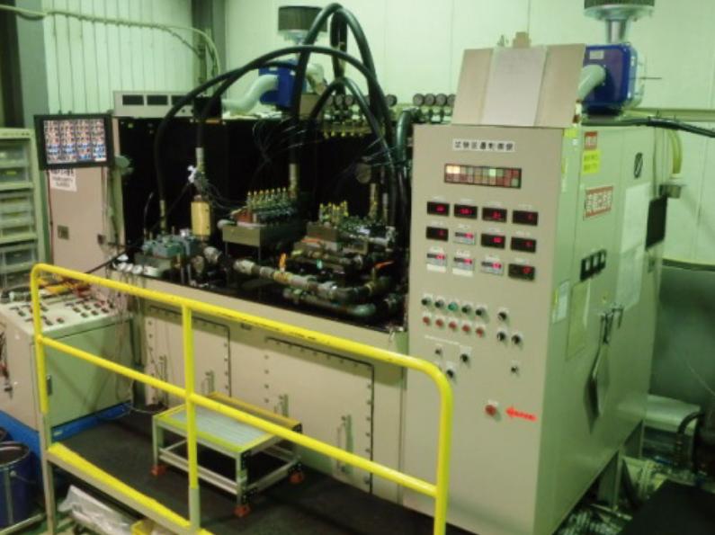 油圧機器試験
