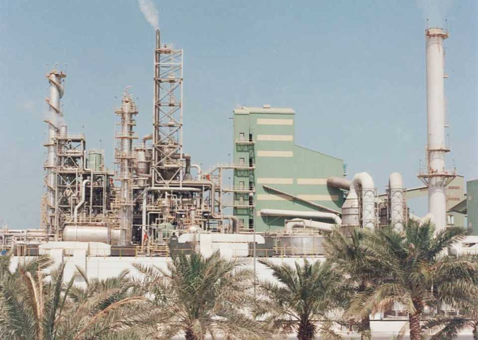 Gulf Petrochemical Industries Co.