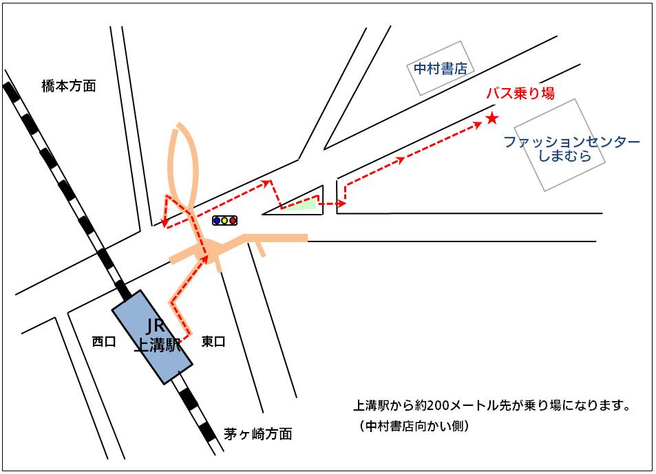 上溝駅バス乗り場