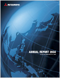 Image:Annual Report 2004 (for the year ended March 31, 2004)