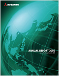 Image:Annual Report 2005 (for the year ended March 31, 2005)