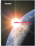 Image:Annual Report 2006 (for the year ended March 31, 2006)