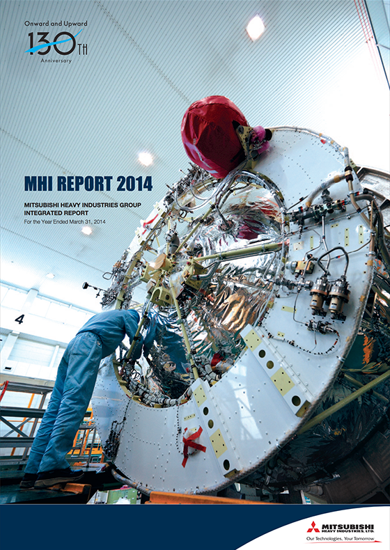Image:MHI Report 2014 (for the year ended March 31, 2014)