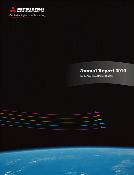 Image: Annual Report 2010 (for the year ended March 31, 2010)