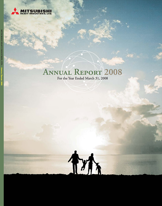 Image:Annual Report 2008 (for the year ended March 31, 2008)