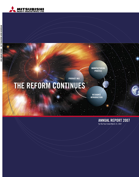 Image:Annual Report 2007 (for the year ended March 31, 2007)