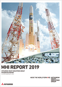 MHI Report (Annual Report) and Other Reports