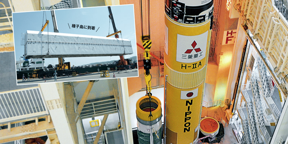 Photo: Specially designed containers convey rocket components to the Tanegashima Space Center
